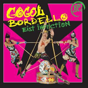Gogol Bordello (果戈里妓院)