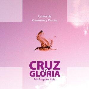 Mª Ángeles Ruiz Durán 歌手頭像