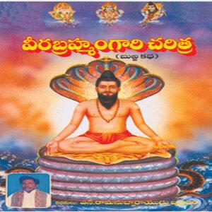 N. Rama Subbarayudu 歌手頭像