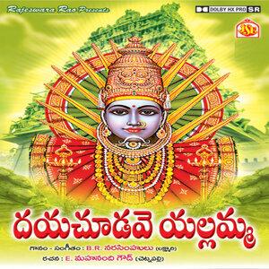 B. R. Narasimhulu 歌手頭像