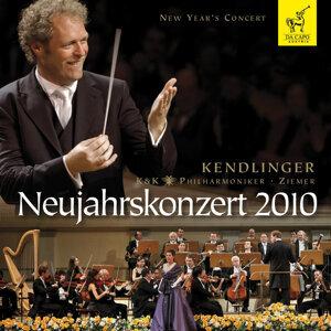 Matthias Georg Kendlinger, KK Philharmoniker, Ute Ziemer 歌手頭像