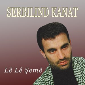 Serbilind Kanat 歌手頭像