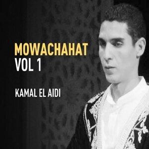 Kamal El Aidi 歌手頭像