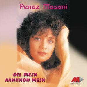 Penaz Masani 歌手頭像