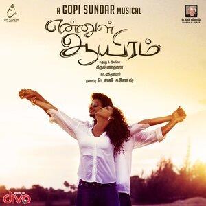 Gobi Sundar,Naresh Iyer,Priya Himesh 歌手頭像