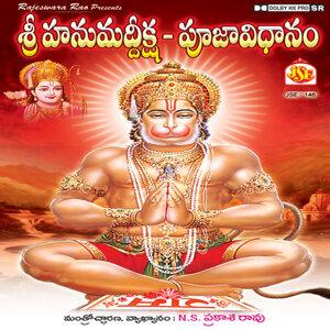 N. S. Prakesh Rao 歌手頭像