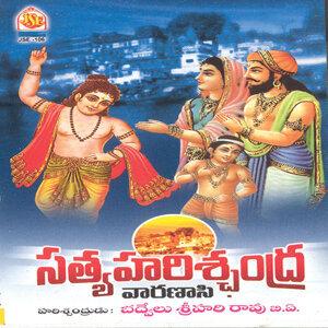 A. Rajani Bayi, Badvelu Sri Hari 歌手頭像