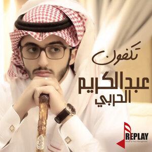 Abdulkarim Al Harbi 歌手頭像