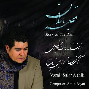 Salar Aghili, Amin Bayat, Karim Ghorbani 歌手頭像