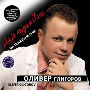 Oliver Gligorov 歌手頭像