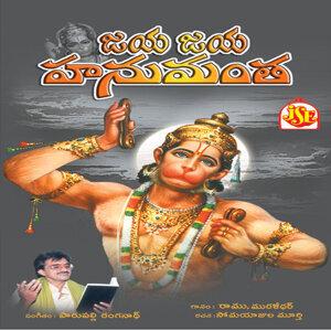 Ramu, Muralidar, M. Narayanreddy 歌手頭像
