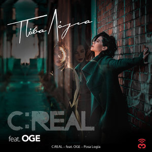 C:Real feat. Oge 歌手頭像