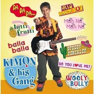 Kimon and his gang 歌手頭像