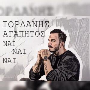 Iordanis Agapitos 歌手頭像