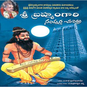 Malli Karjuna Sarma 歌手頭像