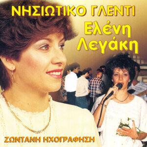 Eleni Legaki 歌手頭像