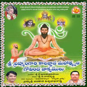 V. Rama Krishna, Chinthada Viswanatha Sastri Sasthari 歌手頭像