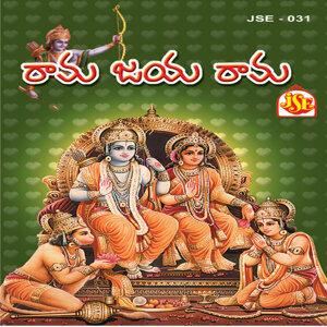 S. P. Vasantha Lakshmi, Ramu 歌手頭像