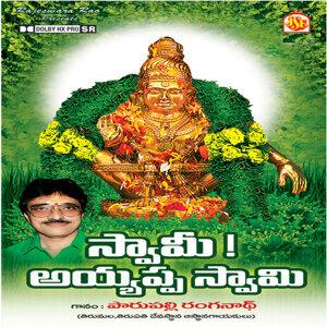 P. Ranganath, Ramu 歌手頭像
