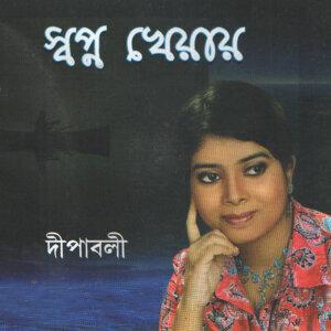 Dipaboli Dutta 歌手頭像
