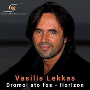 Vasilis Lekkas 歌手頭像