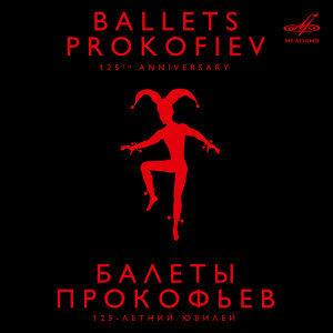 Sergei Prokofiev, Gennady Rozhdestvensky 歌手頭像