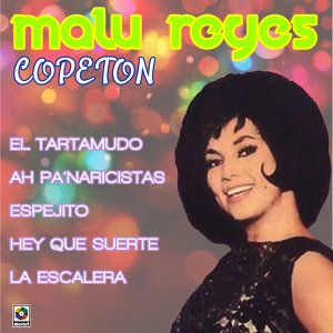 Malu Reyes 歌手頭像