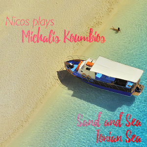 Michalis Koumbios, Nicos 歌手頭像