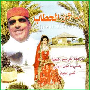 Ismaël El Hatab 歌手頭像