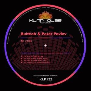 Bultech, Peter Pavlov 歌手頭像