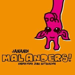 Janandi 歌手頭像