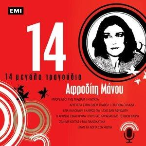 Afroditi Manou 歌手頭像