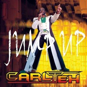CarlTeh 歌手頭像