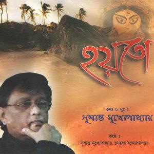 Sushanta Mukhopadhyay 歌手頭像