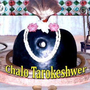 Kumkum Chatterjee, Ipshita, Nandini Chakraborty 歌手頭像