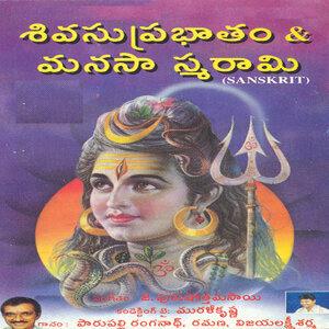 P. Ranganath, B. Ramana, Vijayalakshmi 歌手頭像