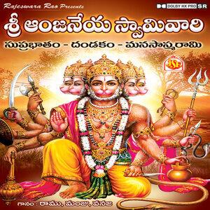Ramu, Manjusha, Vanaja 歌手頭像