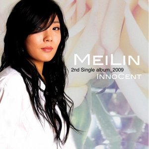 Meilin (메이린) 歌手頭像