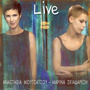 Anastasia Moutsatsou, Marina Skiadaresi