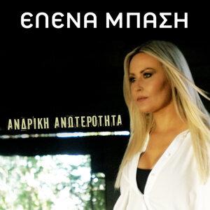 Elena Basi 歌手頭像