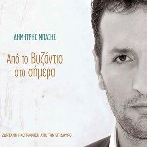Dimitris Basis 歌手頭像