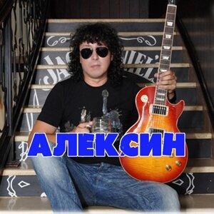 Андрей Алексин 歌手頭像