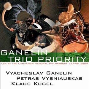 Ganelin Trio Priority 歌手頭像