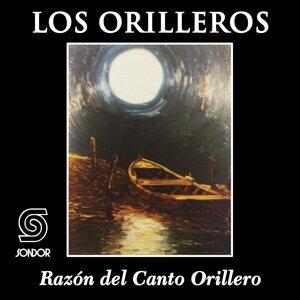 Los Orilleros 歌手頭像
