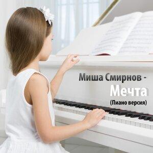 Вячеслав Мерцалов 歌手頭像