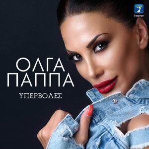 Olga Pappa 歌手頭像