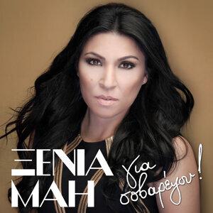 Xenia Mai 歌手頭像