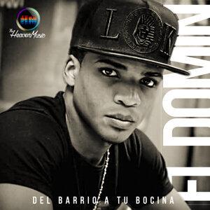 El Domin 歌手頭像