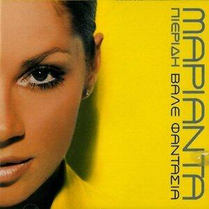 Marianta Pieridi 歌手頭像