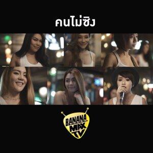 BananaMaxTV 歌手頭像